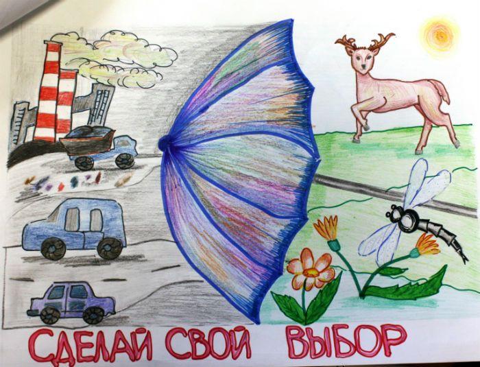 Защита и охрана природы рисунок 4 фото
