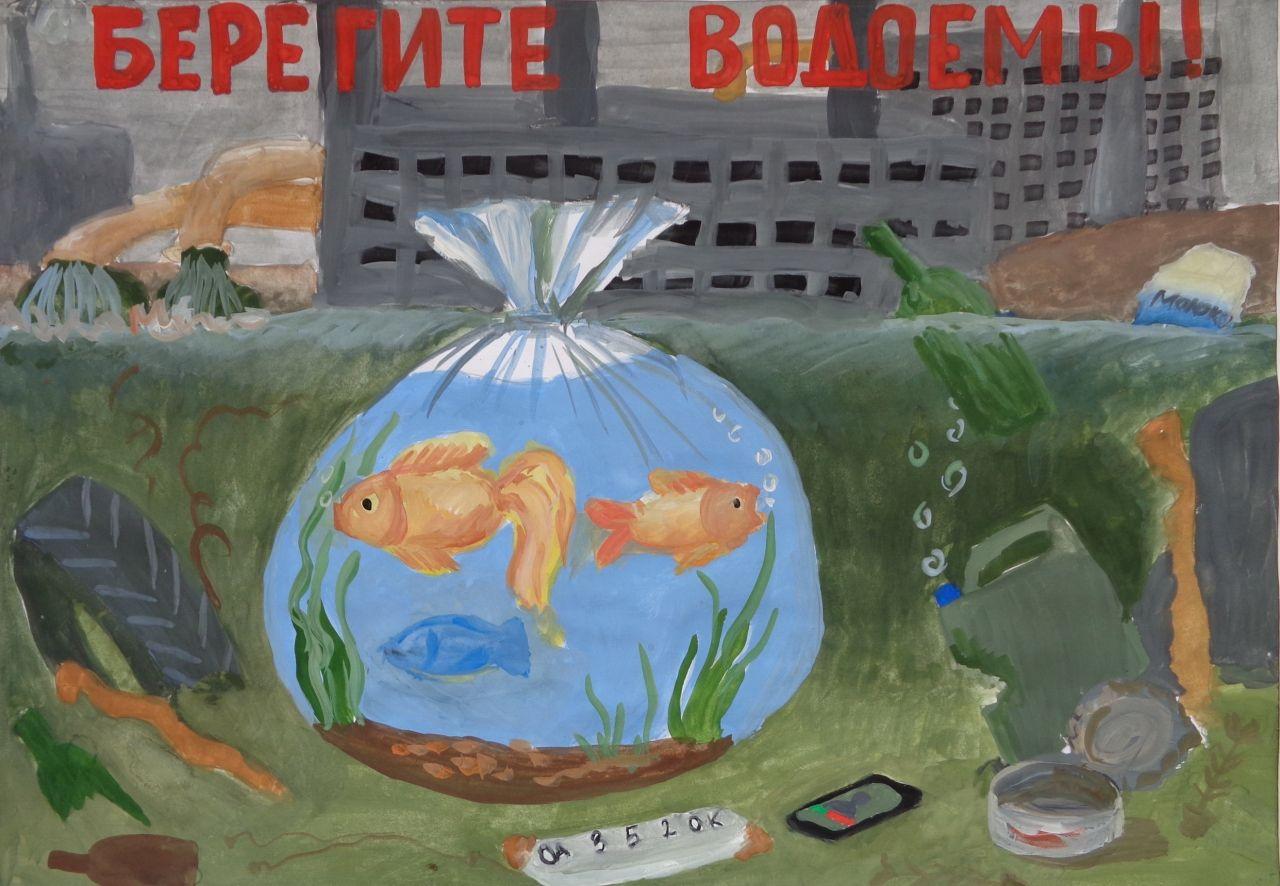 Защита и охрана природы рисунок 6 фото