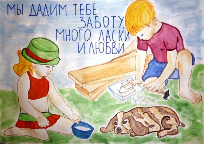 Защита и охрана природы рисунок 7 фото