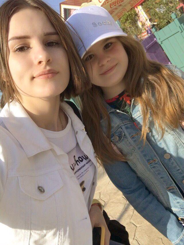 Карина Аракелян фотография с сестрой