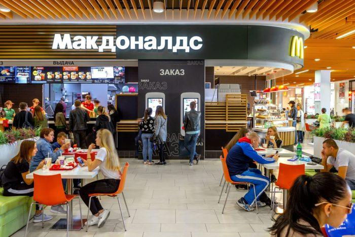ТРЦ Галерея Краснодар McDonald's